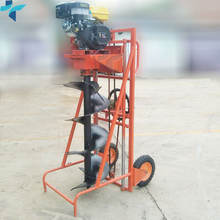 Ground Drill Earth Auger Hole Digger Garden Tools Planting Machine Farm Auger Agricultural Drill