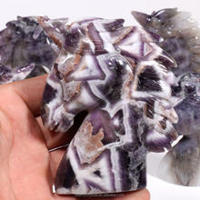 Natural Dream Amethyst Carved Unicorn Healing Gemstone Crystal