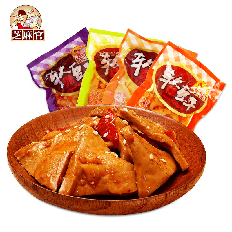 1000g Most Popular Products Traditional Craft Dried Tofu Soybean