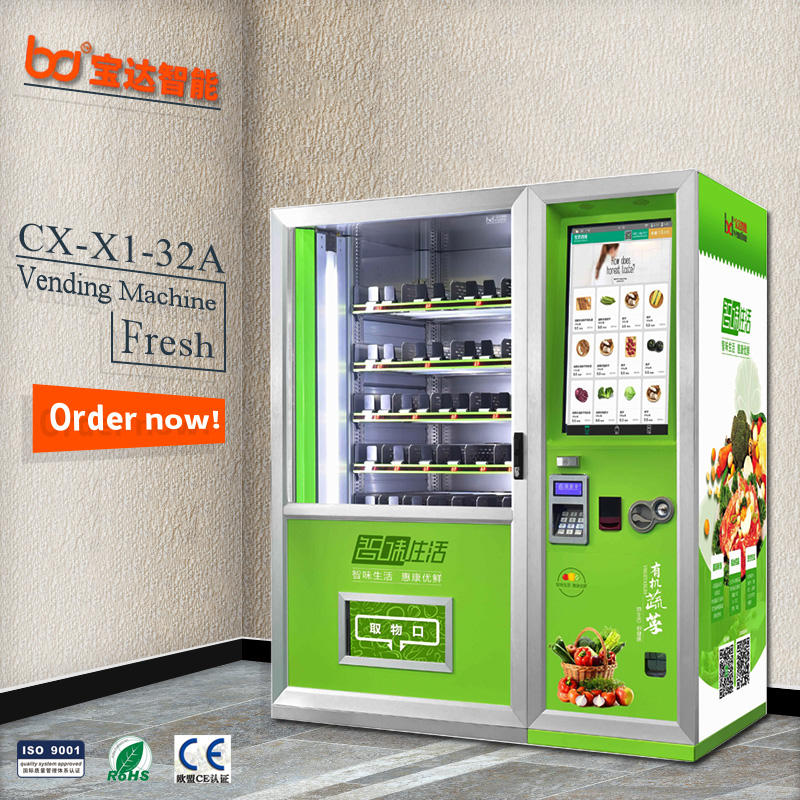 automatic sandwich fruit salad vending machine/food egg cupcake vending machine dispenser