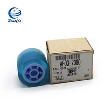 For Ricoh pickup roller AF1075 2075 MP7500 8000 9001 7001 2060 feed roller