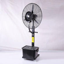 newest model industrial indoor outdoor spray mist Fan water air cooler humidifier fan LB-GY1701-B