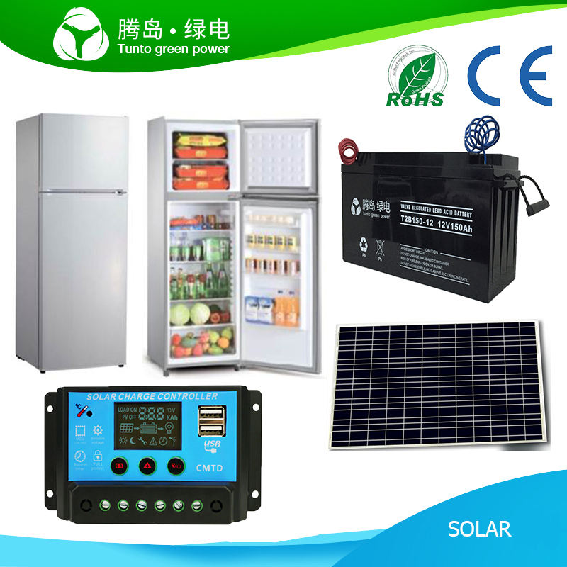 DC 24 V 150W High Capacity 270L Solar Power Refrigerator T2-R-270T Double Door Top Freezer