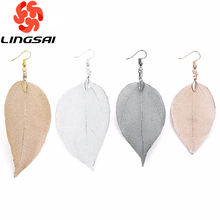 Linsoir 2019 new product fashion 24k gold natural leaf earring for womens