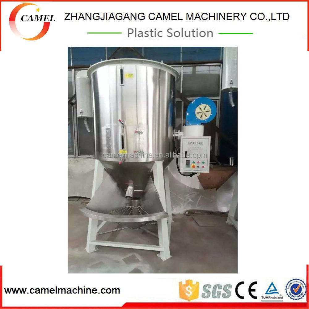 Vertical Mixing drying machine plastic granules mixer mixer hopper dryer