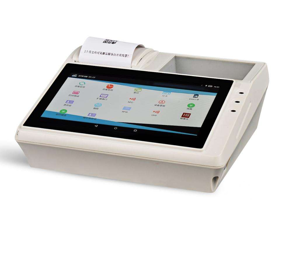 Latest small tablet 7' all-in-one POS android system with printer scanner NFC/RFID/PSAM card