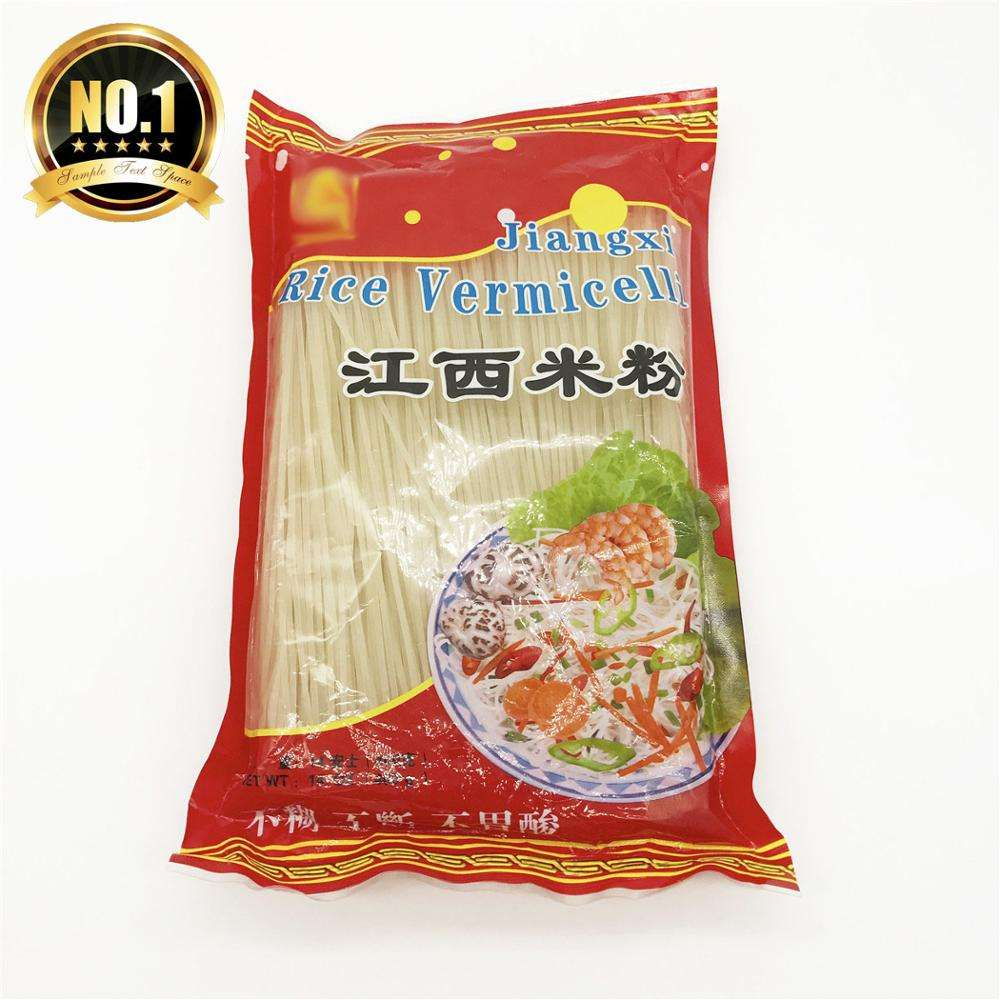 Wide Rice Vermicelli