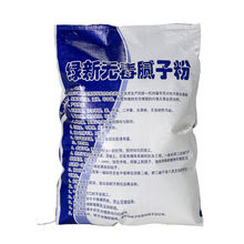 Gypsum powder packaging plastic woven bag folding chemical packaging paper - plastic composite bag