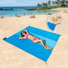 WQ Sand Free Compact Outdoor Beach / Picnic Blanket Camping Mat