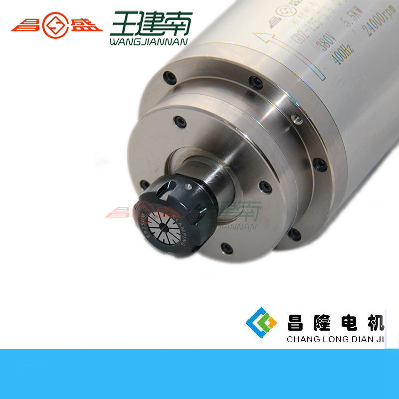 5.5kw 24000rpm stone carving high speed water Cooled AC CNC Spindle Motor with shield