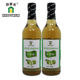 100% Pure Natural Apple Cider Vinegar From Factory