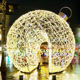 Large Outdoor Christmas Ball Arch Lighting