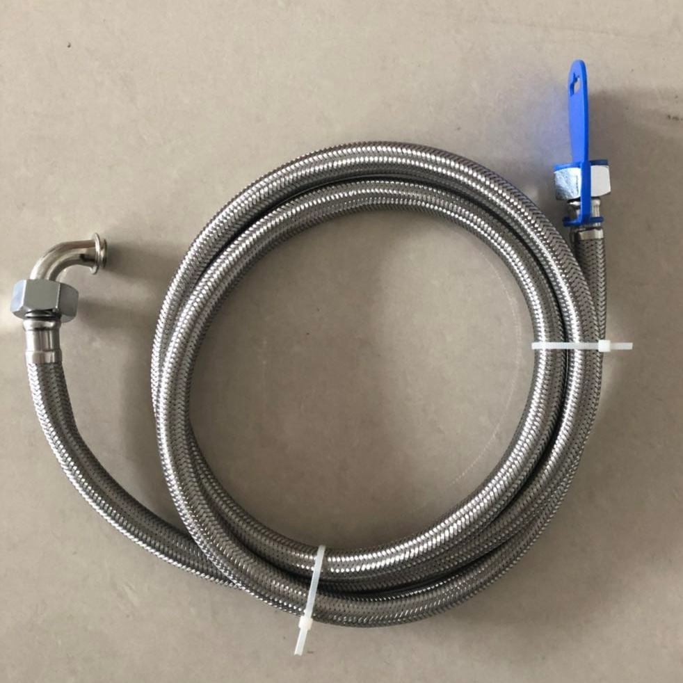 Yihao washing machine inlet hose