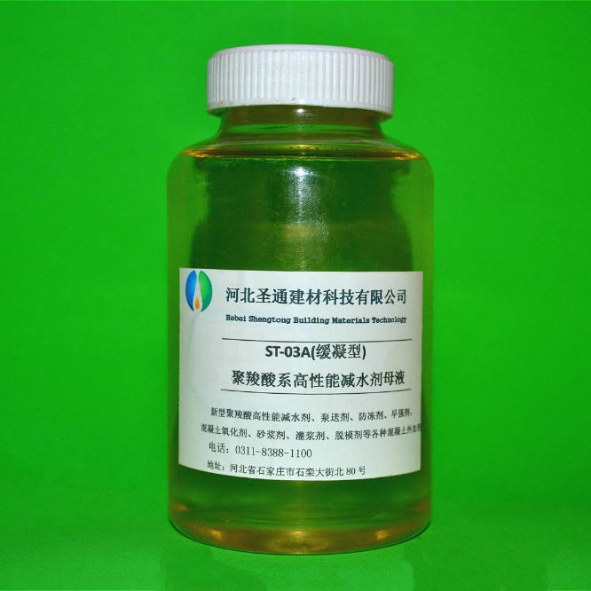 Polycarboxylate superplasticizer PCE for concrete additive