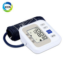 G084-4 cheap free automatic arm/wrist digital blood pressure monitor for medical use