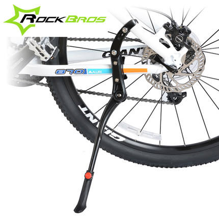 "ROCKBROS Bicycle Accessories 24""-29""Adjustable MTB Bike Side Kick Stand Replaceable Bicycle Kickstand"