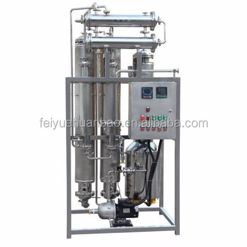 Industrial distilling water equipment price from China manufacturer