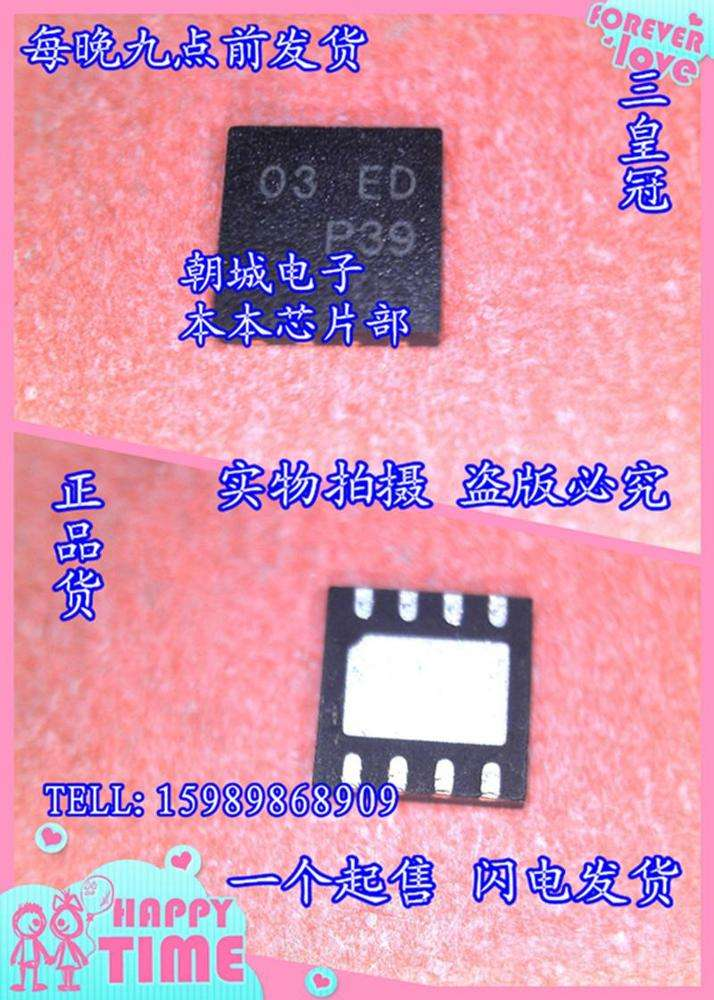 Integrated Circuits ic cheap 03 ED 03=03 QFN-8