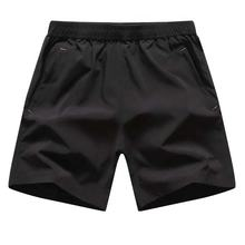 Blank loose easy casual leisure cotton quick-drying shorts beach pants