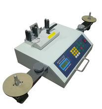 High Quality LCD Reel SMD Components Counter, Component Counting Machine For Leak Detection