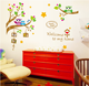 Kids room vinyl cartoon animal tree wall decal
