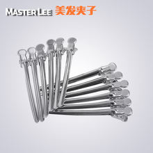 Professional Stainless Steel Iron Material Salon Hair Clips/Small Steel Clip Salon Section Clips