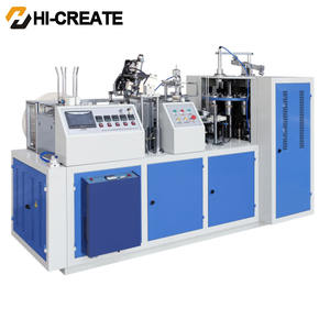 Steady double PE coated paper cup forming equipment from Quanzhou manufacturer