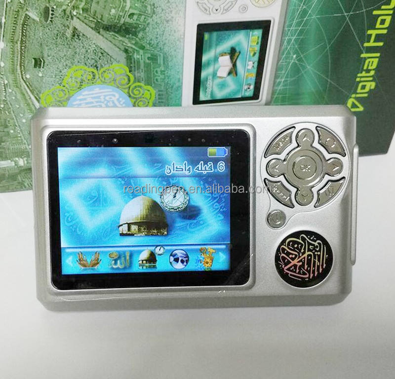 Media Player Lettore MP3 Quran Quran con FM Fuction