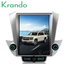 "Krando 12.1"" Vertical screen car audio radio player Android for GMC yukon Chevrolet Tahoe Suburban 2015-2017 gps  KD-CT512"