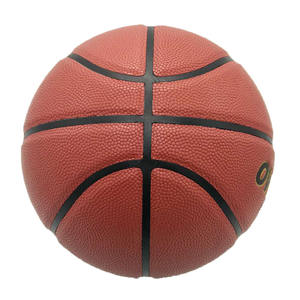 Smileboy brand basket ball basketball games indoor and outdoor brown rubber adult ball standard 7 sales