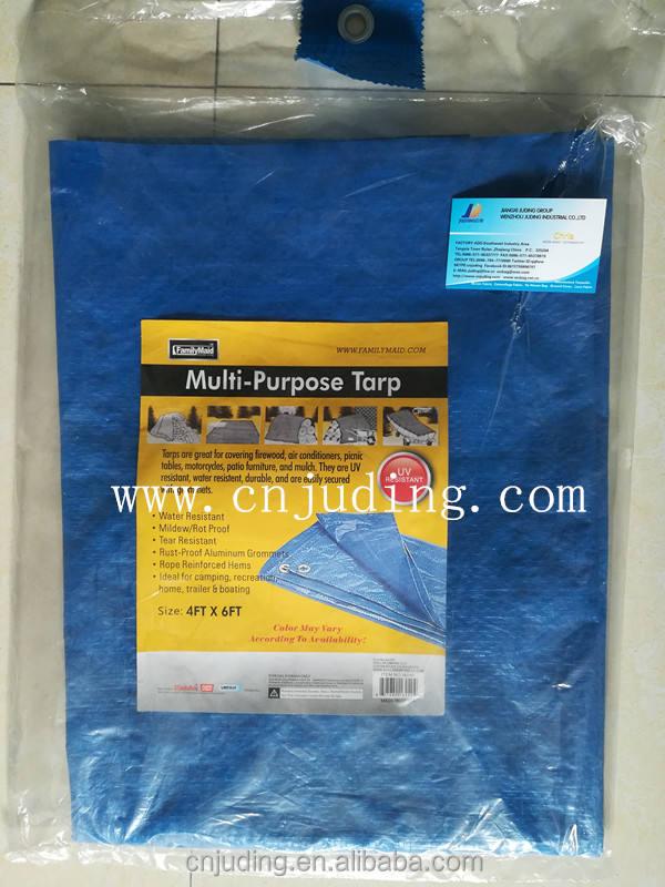 Waterproof Tarpaulin Sheet 3.6Mx4.8M Heavy Duty Cover Tarp Pvc Tear Proof