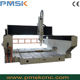 the best quality and low price router cnc 5 axes