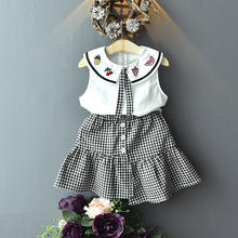New Hot Distributor Required Drop Shipping The Fancy Suit China Children Clothing In Wholesale Price
