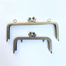 wholesale bag accessories metal clutch purse sewing frame for bag