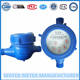 ABS flow meter plastic body water meter China manufacture