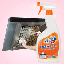 Cleaner Detergent Remove Heavy Oil spray Liquid Strong Decontamination Kitchen Detergent Liquid 500g