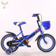 2019 The New Children's Mountain Bike 16 Inch Kids Bicycle Boy and Girl Children Bicycle Factory Direct Wholesale