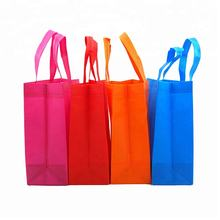 Free sample supermarket hardware etc blank non woven tote bags