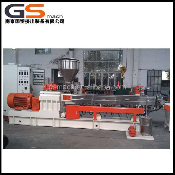 horse manure pellet making machine