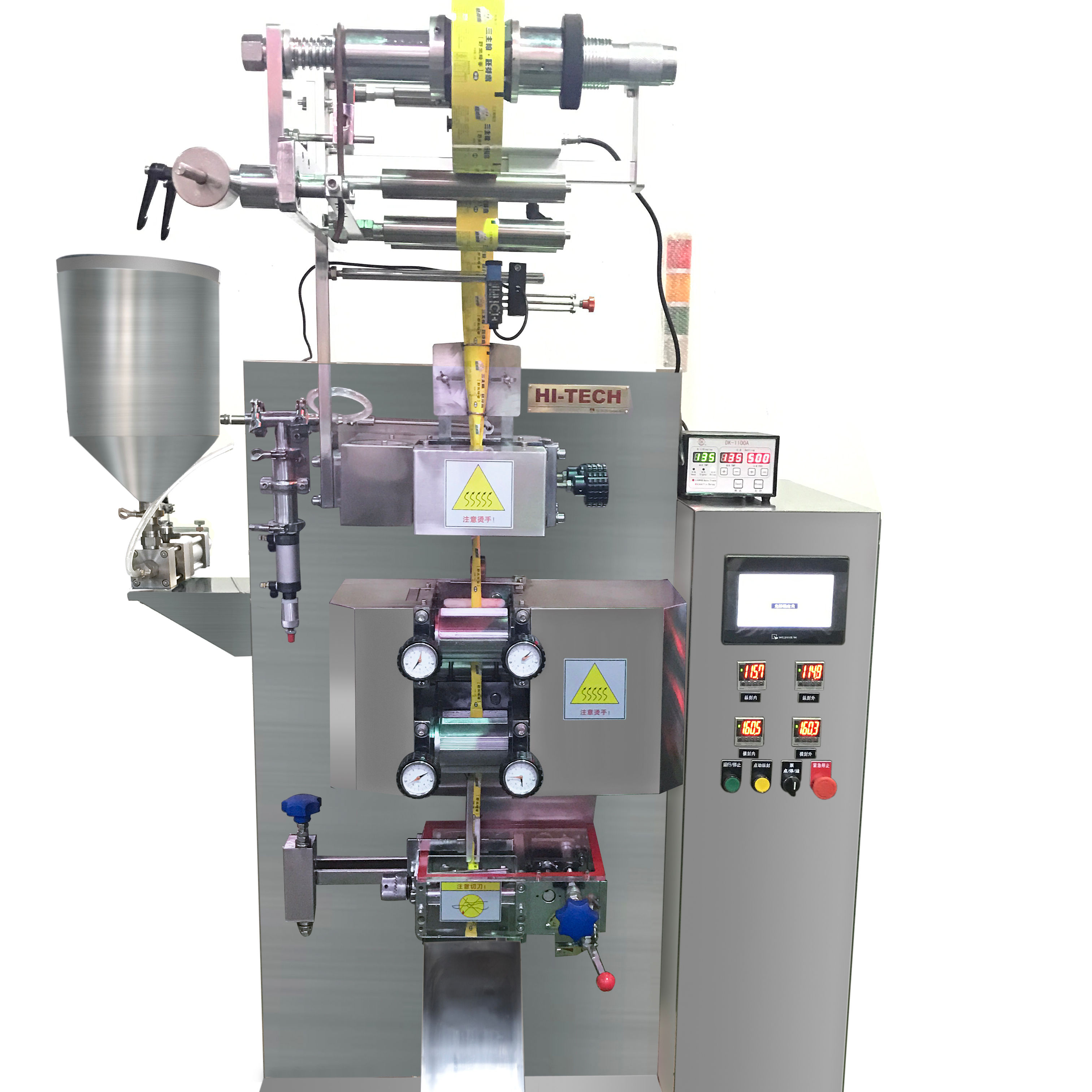 Hot sales packaging equipment packing machine for shampoo/oil/milk