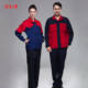 Uniform China Coverall OEM Logo Wholesale Uniform China Work Clothes Construction