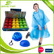Display box packaging cheap price waterproof colorful PE raincoat rain poncho ball
