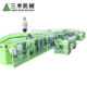 Full servo machines produce comfortable baby diapers machine production line