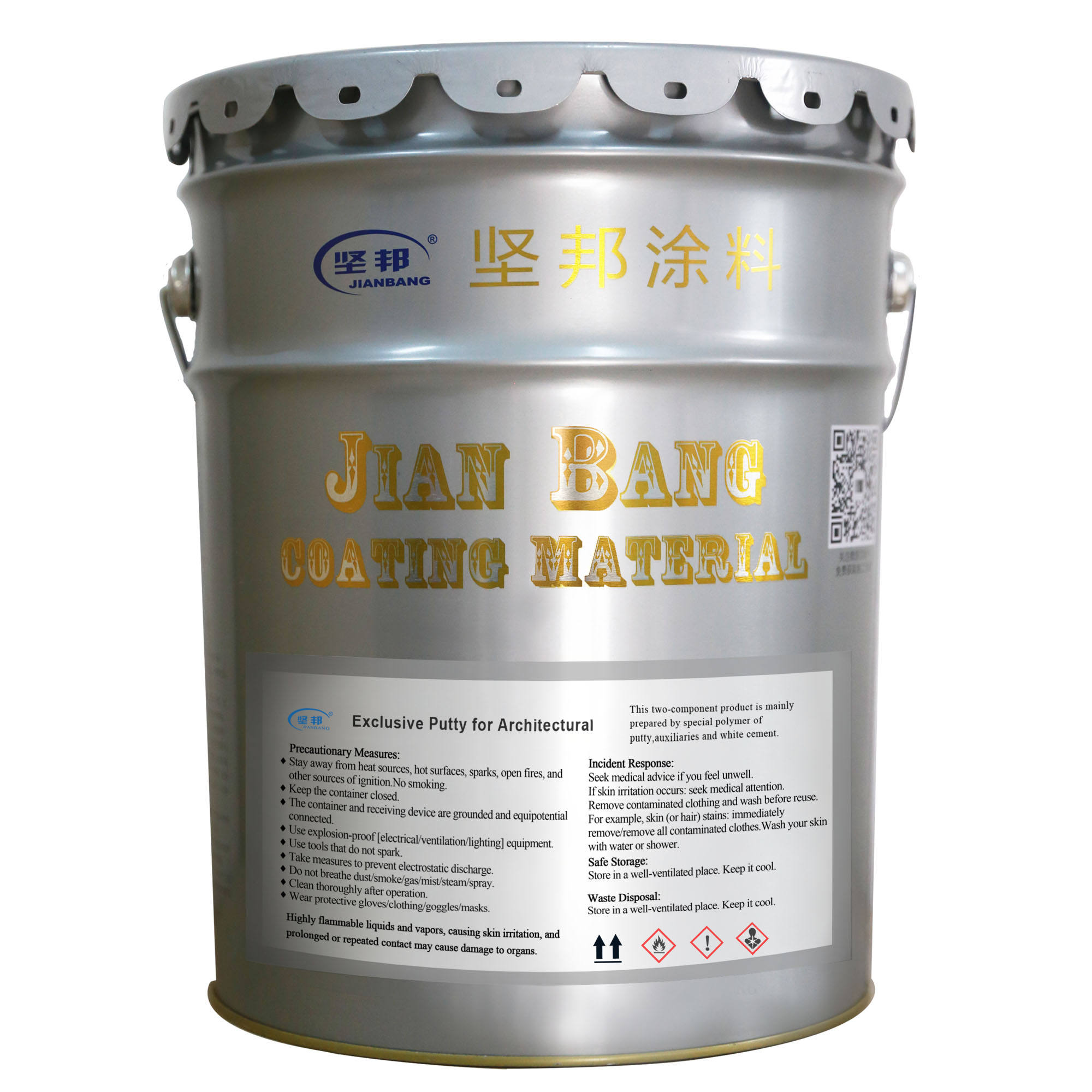 Asian paint white cement based water proof finished wall putty price
