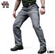 Durable Outdoor Camping Tactical Pants, Water-Resistant Climbing Pants, Light Weight Hiking pants