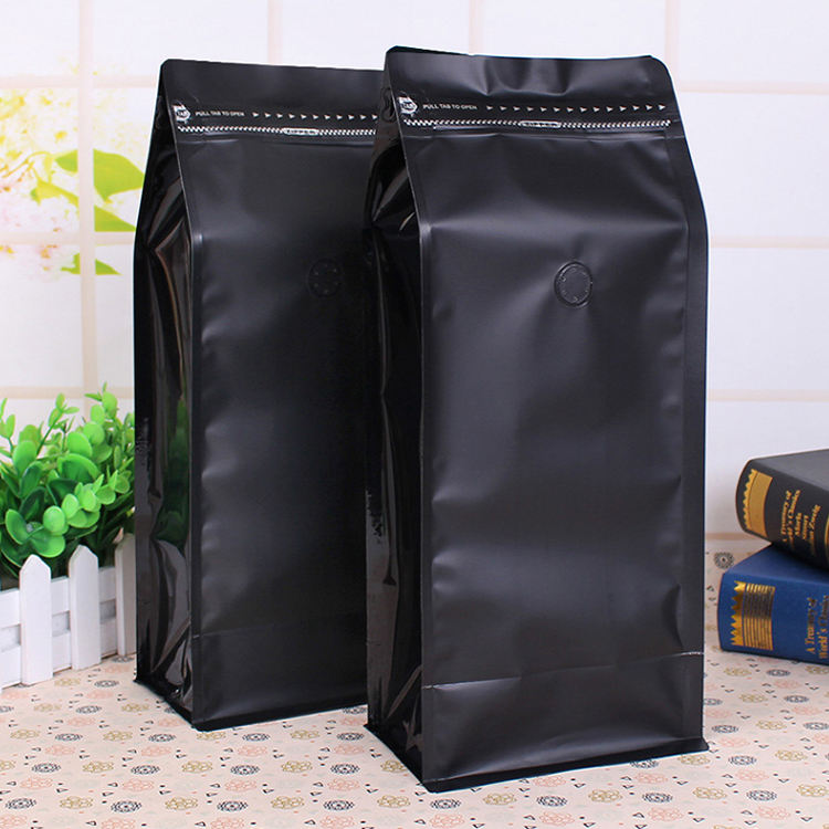 Food Packaging Laminated Flat Square Block Bottom Coffee Bags with Zipper*