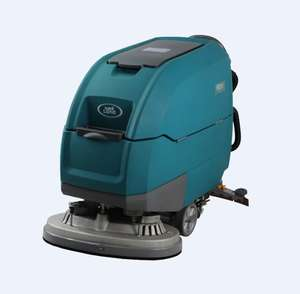 Competitive Price Dual Brush Battery Operated Floor Cleaning Machine