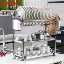 High quality Stainless Steel Dish Rack Dryer Drainer Tray Plate Bowl Storage Shelf