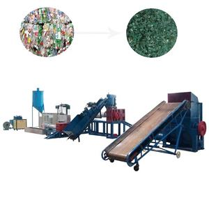 Washer and dryer plastic recycle crusher for PP PE PVC grinder plastic recycling machine