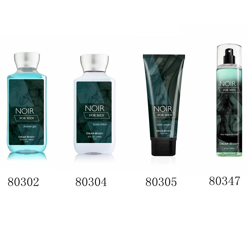 Bath work for men refreshing shower gel /body lotion/perfume/body cream